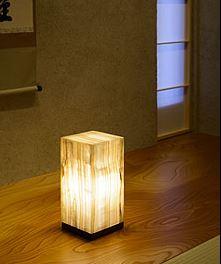石の照明1